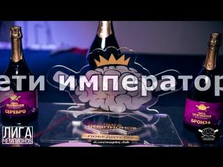 КОМАНДЫ ЛЧ-2018