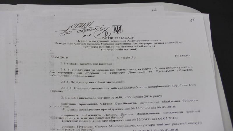 Агент МГБ ЛНР, прослуживший несколько лет в зенитно-ракетных войсках ВСУ, выведен из-под прикрытия