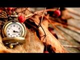 Осень прозрачное утро. Вадим Козин.
