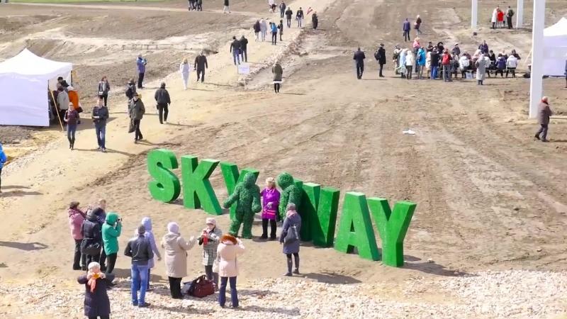 [23.04.2016] ЭкоФест SkyWay - как это было