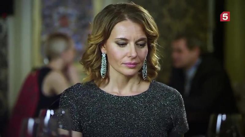 Последний мент 3 сезон 49 серия 2017