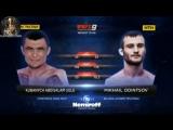 Михаил Одинцов (Беларусь) vs Кубаныч Абдисалам (Кыргызстан)
