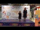 Участник конкурса Супер Семья №2 - Курманова Гульнара и Линиза