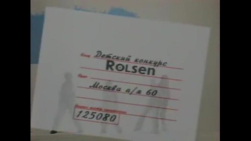 СТС - Реклама (Весна, 2001).