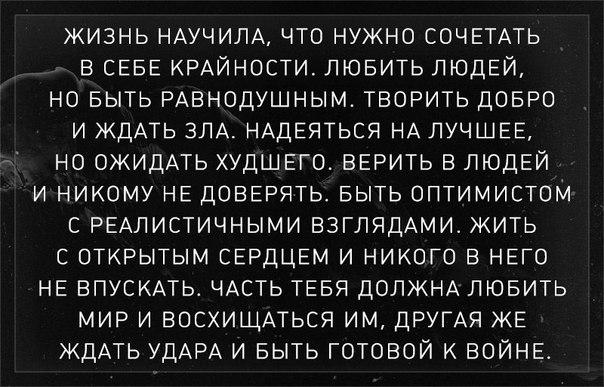 Фото №456245094 со страницы Эдгара Гайдамовича
