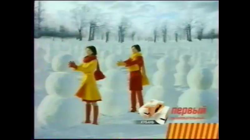 (staroetv.su) Заставка (СТС-Кубань, зима 2006-2007) Рыбалка, Хоккей, Снеговики, Поросёнок