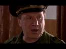 Если бы дрючили как в армии Кадетство 2007 отрывок фрагмент эпизод