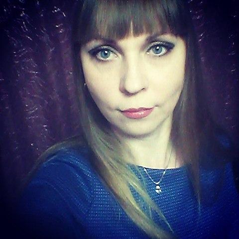Сайт Знакомств Светлана Миронова