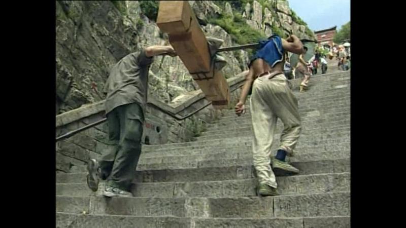 В Поисках Приключений Китай Гора Тайшань