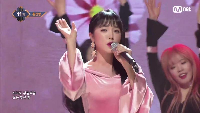 [HONG JINYOUNG - GOOD BYE] KPOP TV Show ¦ M COUNTDOWN 180222 EP.559