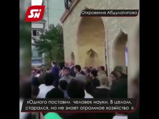 Рамазан Абдулатипов о мэре Махачкалы: Муса Асхабалиевич на себя работает тоже чуть-чуть