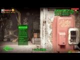 [XB1|RUS|ENG] Fallout 4: Automatron: ВОССТАНИЕ МАШИН