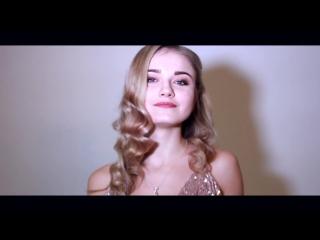 Участница №9 - Полина Иванова