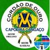 Капоэйра Ярославль | Школа Cordao de Ouro