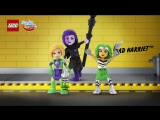 LEGO DC Super Hero Girls - Новинки 2017