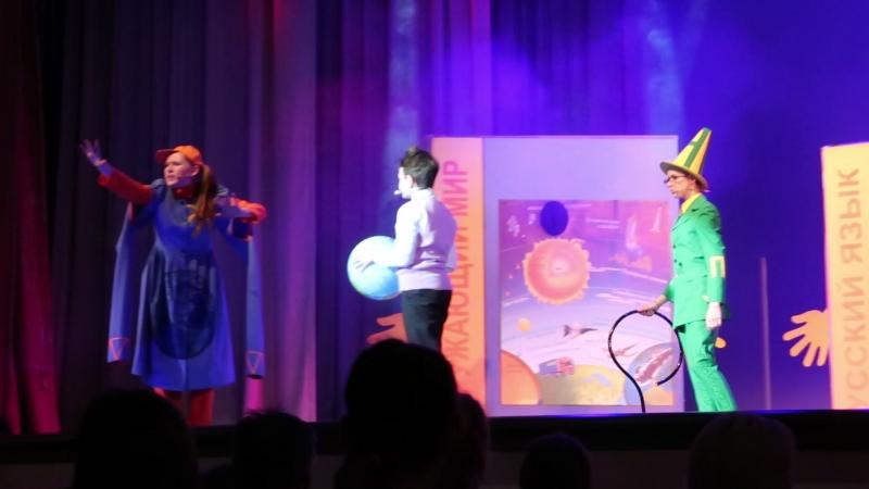 Мюзикл Детской Филармонии В стране невыученных уроков 10 03 18