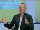 Интервью с Александром Трещёвым