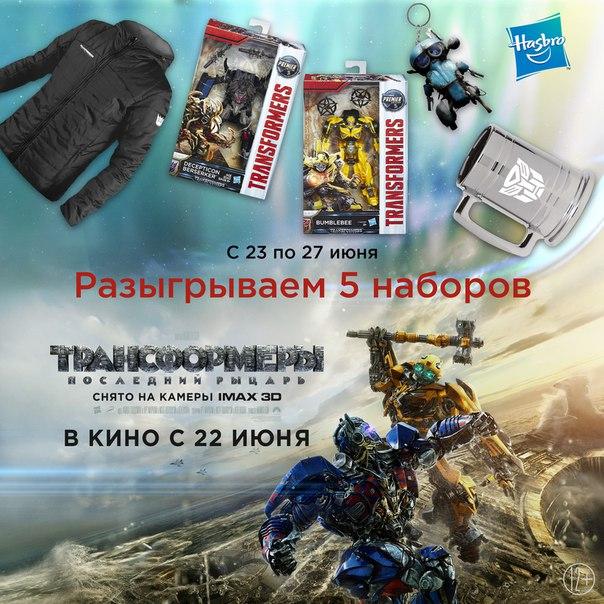 Фото №456251802 со страницы Ивана Шупилко