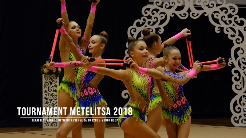 Нижний Новгород СДЮСШОР 16 (2005-2006) Обручи Rhythmic Gymnastics Tournament Metelitsa 2018