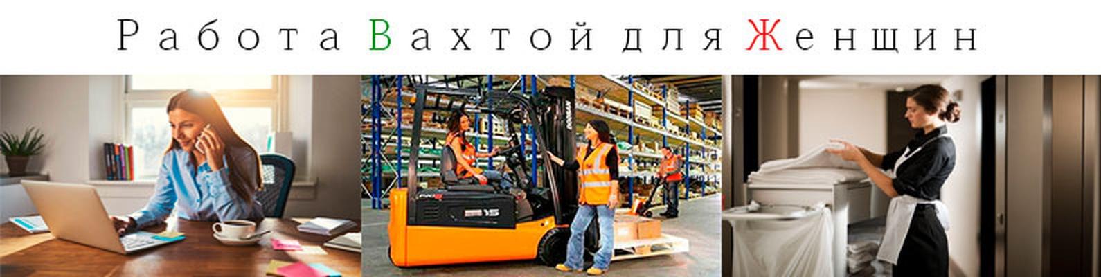Работа в москве водитель для девушки модели практики социальной работы за рубежом