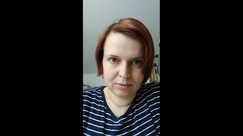 Елена Пантюхина - Live