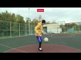 Рекорд по футболу на каблуках