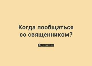 db9554377acf Православный журнал