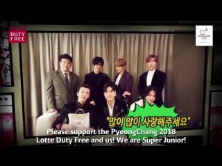 180205 - Super Junior in