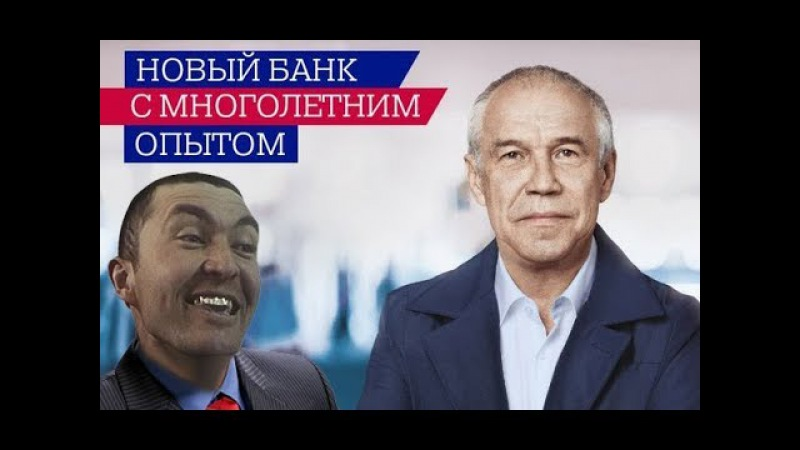 Почта банк беспредел Могол