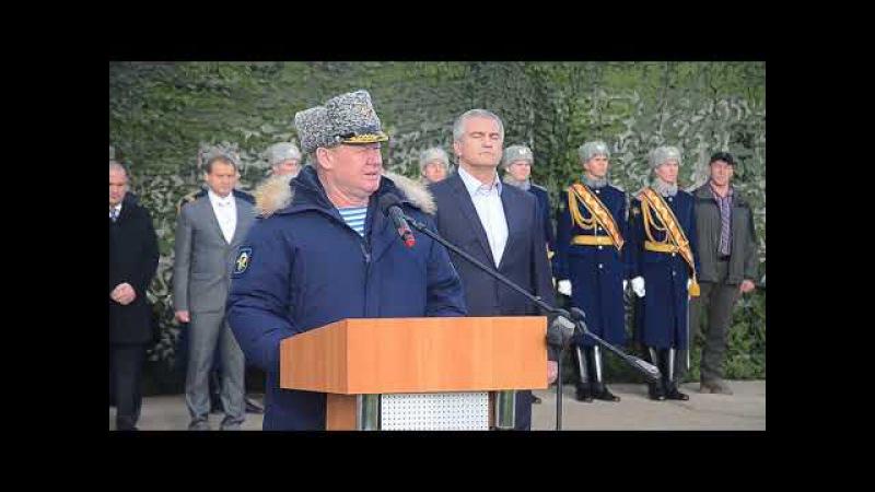 Открытие первого в Крыму отдельного 171-го десантно штурмового батальона