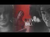 » Steve + Billy | Attention