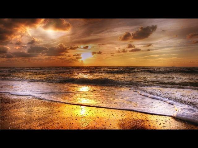 Шум океана, 10 часов для глубокого сна. Расслабляющие звуки волн. Расслабляющие звуки природы