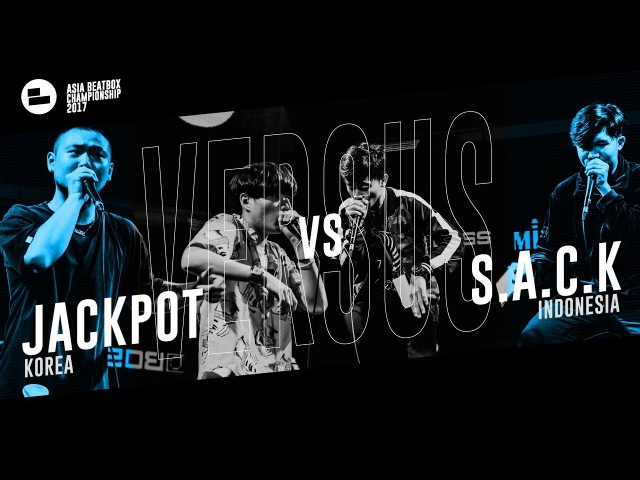 JackPot (KR) vs S.A.C.K (ID)|Asia Beatbox Championship 2017 Top 4 Tag Team Beatbox Battle