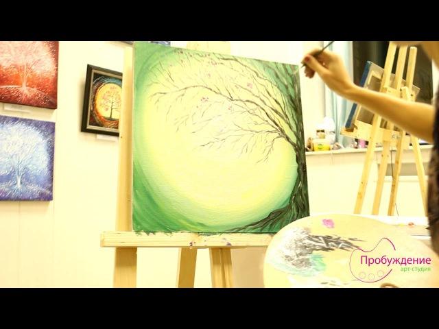 Мастер-класс по медитативному рисованию волшебных деревьев от Кристины Сельдиной.