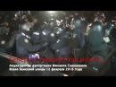 Жесткое задержание активиста на Банковой улице, во время акции протеста