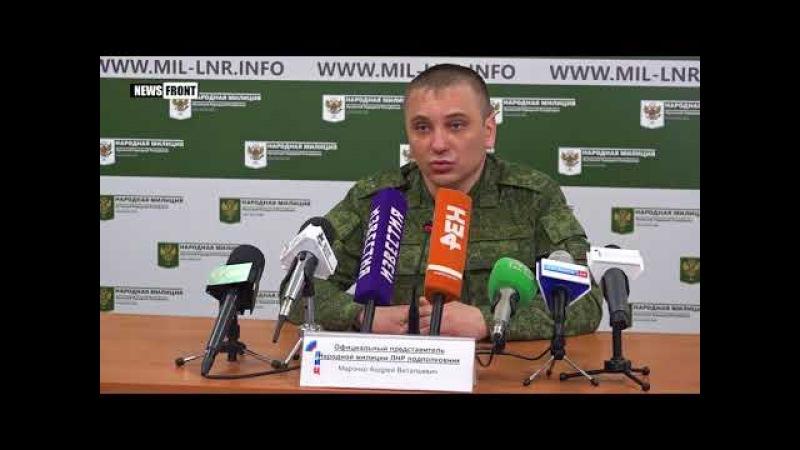 В ЛНР прибыли иностранные инструкторы по подготовке украинских диверсантов