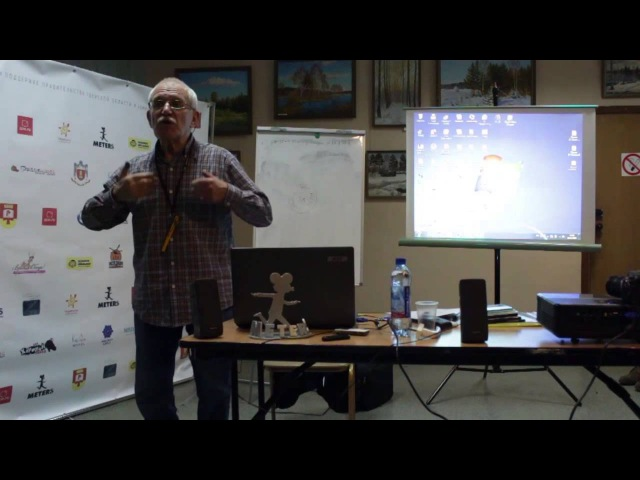 Мастер класс Александра Митты по драматургии » Freewka.com - Смотреть онлайн в хорощем качестве