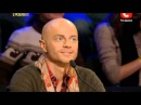 Украина мае талант 5 сезон 16/03/2013 2 выпуск Донецк