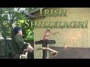 Irish Shillelagh tested on Analog Ballistic Gel Head St Paddy's Special