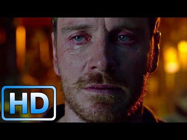Магнето встречает Апокалипсиса / Меня зовут Магнето/ Люди Икс: Апокалипсис (2016)
