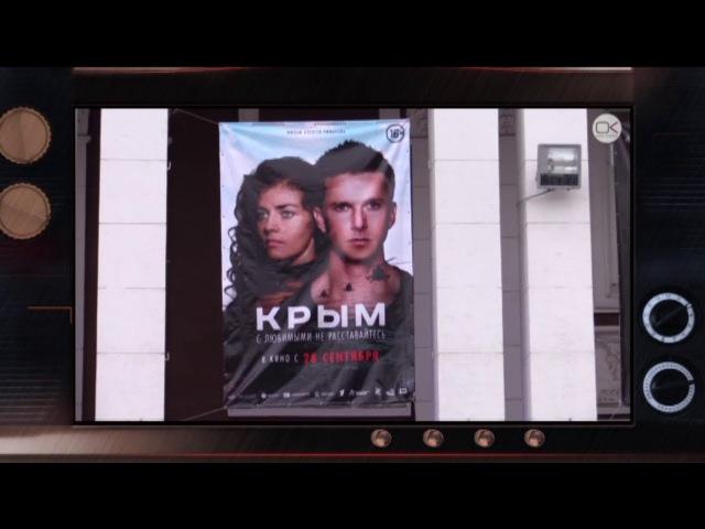 Российские пропагандисткие фильмы(Крым,Русский характер,военный корреспондент) » Freewka.com - Смотреть онлайн в хорощем качестве