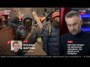 Бортник: сейчас у власти находятся люди, которые причастны к трагическим событиям на Майдане