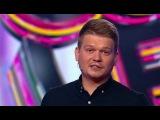 Comedy Баттл: Сергей Горох - О белорусском паспорте, сексе в подъезде и милиционерах из сериала Comedy Баттл 2018 смотреть бесплатно видео онлайн.
