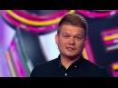 Comedy Баттл Сергей Горох - О белорусском паспорте, сексе в подъезде и милиционерах из сериала Comedy Баттл 2018 смотреть бесплатно видео онлайн.