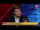 Вадим Івченко «Батьківщина» підтримує боротьбу Саакашвілі проти корупційної в...