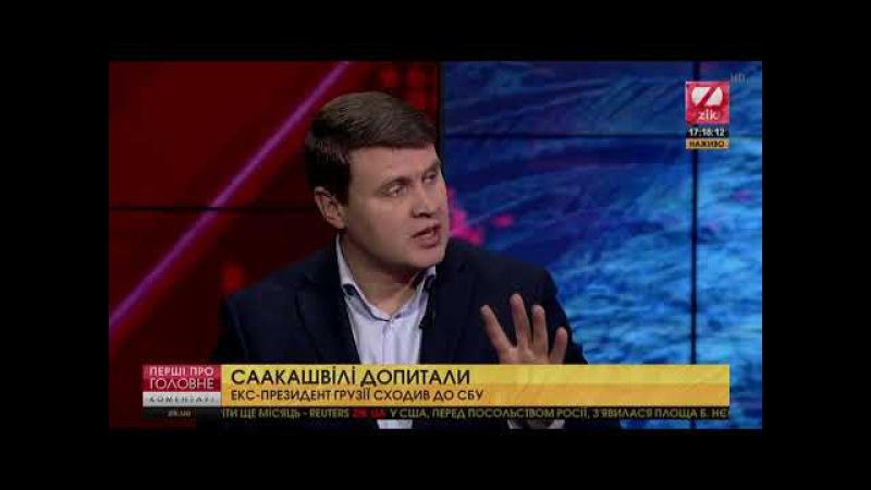 Вадим Івченко: «Батьківщина» підтримує боротьбу Саакашвілі проти корупційної в...