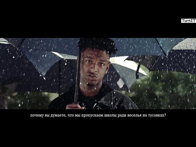 21 Savage - Nothin New / Перевод / Русские субтитры