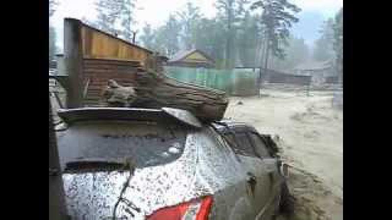 Потоп в Аршане! Моей тачки больше нет