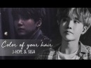Yoonseok | color of your hair
