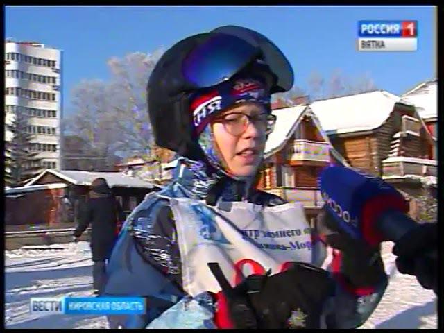В Кирове прошел первый экзамен для юных горнолыжников(ГТРК Вятка)